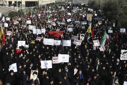 Telegram и Instagram заблокировали в Иране