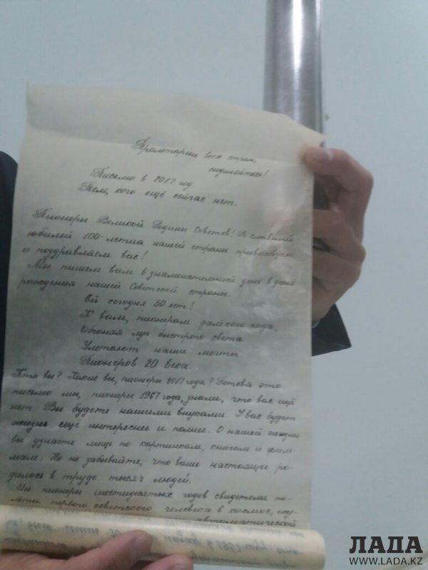 Нурболат Калаганов: Капсулу времени вернули в музей
