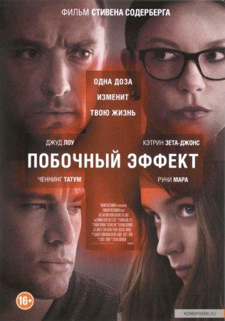 Новые фильмы, идеально подходящие для просмотра в вечернее время в компании или одному