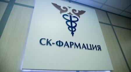 """""""СК-Фармация"""" завышала цены на лекарства в 2-3 раза"""" - Кожамжаров"""