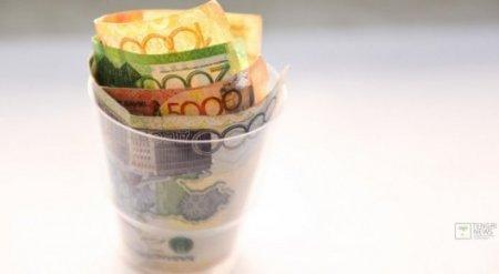 Как пенсии казахстанцев защищают от девальвации, рассказал Сагинтаев
