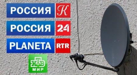 В Казахстане продолжится ретрансляция российских телеканалов