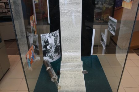 Оригинал послания поколению 2017 года планируют хранить в фонде краеведческого музея Мангистау