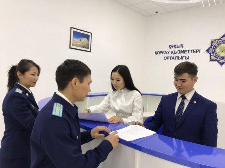 Центр правоохранительных услуг в Актау сменил адрес