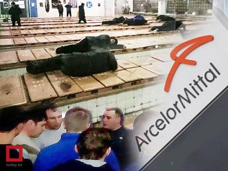 """В """"АрселорМиттал Темиртау"""" отозвали иски к шахтерам"""