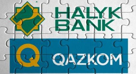 Судьба Qazkom: Будет один банк - Halyk Bank
