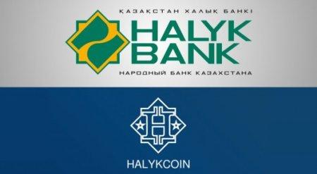 "Halyk Bank предостерег казахстанцев от инвестиций в ""первую народную криптовалюту - Halykcoin"""