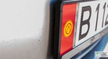 Временный ввоз для авто из Кыргызстана продлят до 1 года
