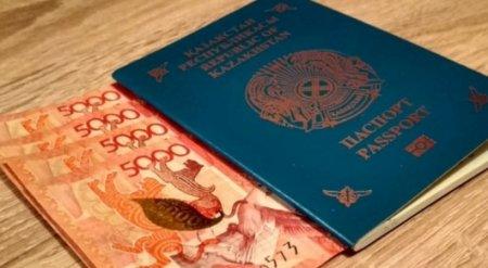 """""""Стоимость"""" загранпаспорта предлагают увеличить в 2 раза в Казахстане"""