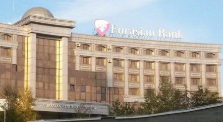 Исполнял указания американского директора: подробности поджога филиала Евразийского банка