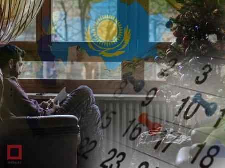 Пенсии и налоговые льготы - как изменится жизнь казахстанцев в 2018 году