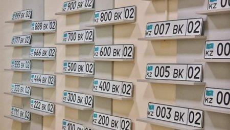 Престижные госномера на авто подорожают в Казахстане с нового года
