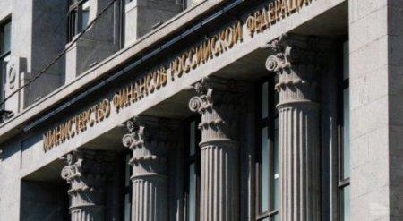 Зарплаты министров впервые обнародовали в России