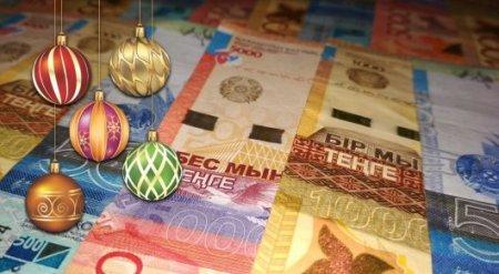 Каким будет курс тенге на новогодние праздники