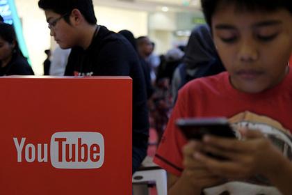 YouTube заблокировал сотни российских каналов