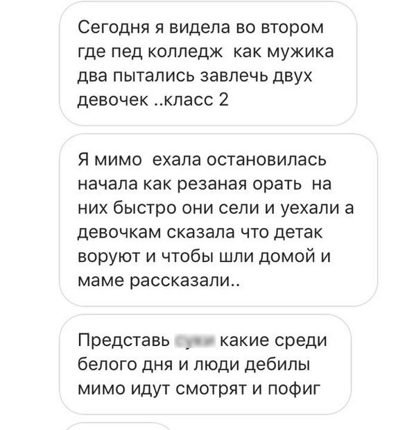 Рассылаемую в социальных сетях информацию о похищении в Актау мальчика не подтвердили в полиции