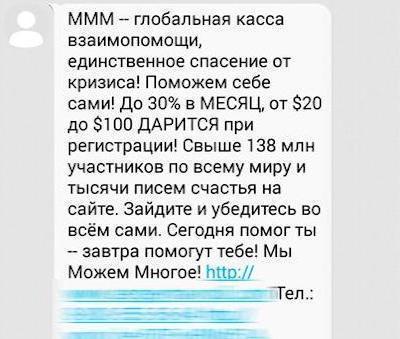 WhatsApp запретит пересылку подозрительных сообщений