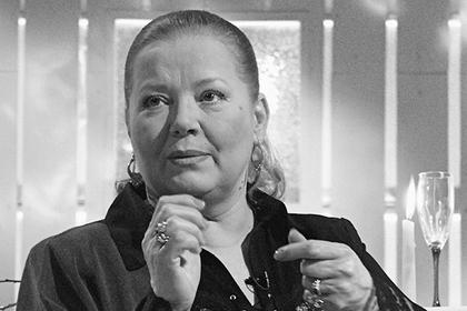 Умерла Людмила Сенчина