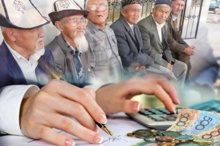 На сколько повысились пенсии казахстанцев в 2018 году