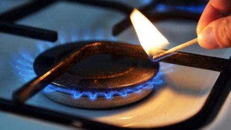 В четырех областях Казахстана поднимут тарифы на газ