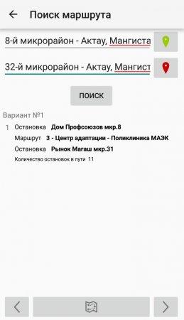 В Актау следить за движением курсирующих по пяти маршрутам автобусов можно онлайн