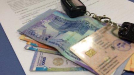 За какие нарушения ПДД снижены штрафы в РК