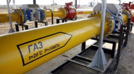 Цену на газ в Казахстане утвердило министерство