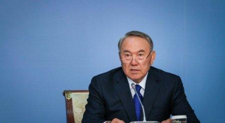 Назарбаев обратится с важным заявлением к народу Казахстана