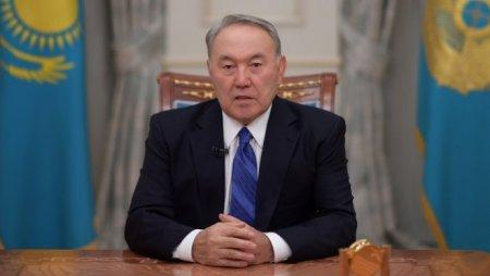 Опубликован полный текст Послания Назарбаева народу Казахстана