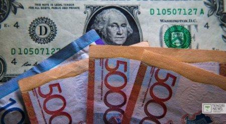 Сколько денег в Нацфонде Казахстана, рассказал Акишев