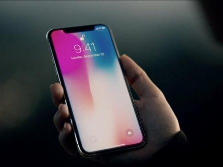 Владельцы iPhone X нашли еще один изъян у смартфона
