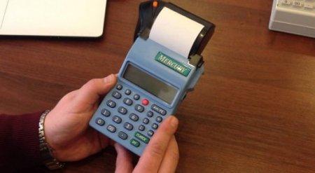 Законность новых требований к кассовым аппаратам объяснили в ДГД