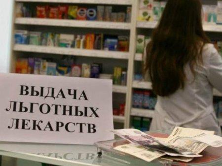 Не получивших лекарства в рамках ГОБМП казахстанцев просит откликнуться Минздрав