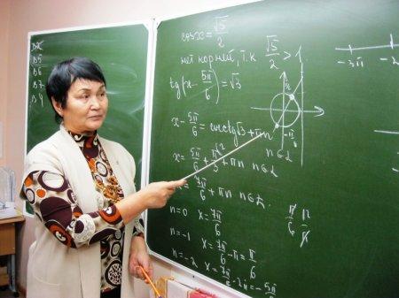 Сколько будут получать учителя после повышения зарплат, рассказали в МОН РК