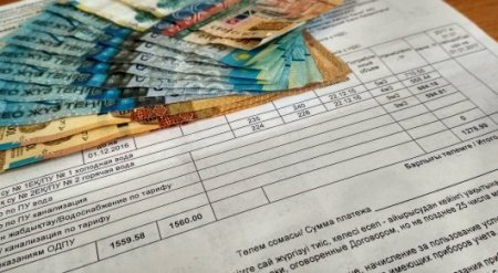 """""""Существенный риск для инфляции"""" назвал Акишев"""