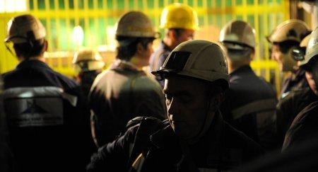 """В """"АрселорМиттал"""" заявили об изменении зарплат работников"""