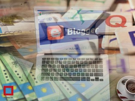 Полмиллиарда тенге могут заплатить блогерам за посты о переходе казахского языка