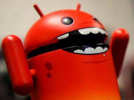 Вирус атакует смартфоны с Android