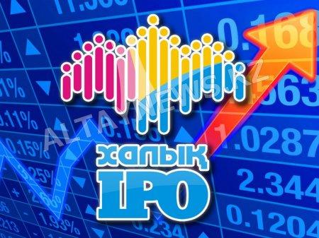 Приватизация в РК: названы объекты основного интереса у инвесторов