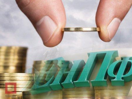 ЕНПФ будет регулярно предоставлять информацию вкладчикам