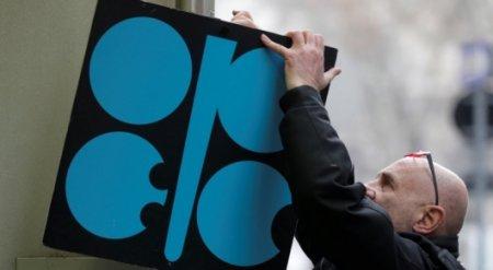 Почти 70 долларов за баррель: российский олигарх поднял вопрос о выходе из ОПЕК+