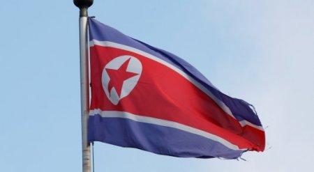 КНДР обратилась ко всей корейской нации