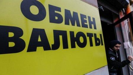 Акишев: Новые требования к обменным пунктам меняться не будут