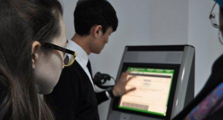 Электронные справки казахстанцев теперь могут получать третьи лица