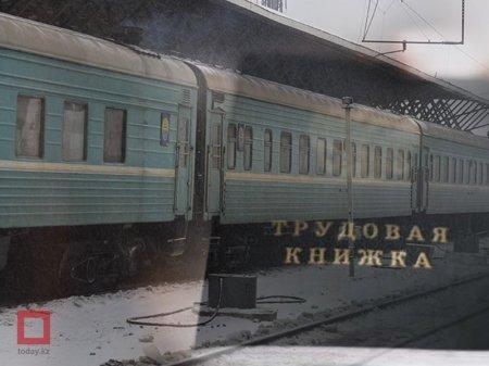 Трое уволены после инцидента с высаженными из поезда в мороз в Кокшетау