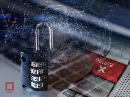 КНБ сможет блокировать Интернет и мобильную сеть в случае кибератак