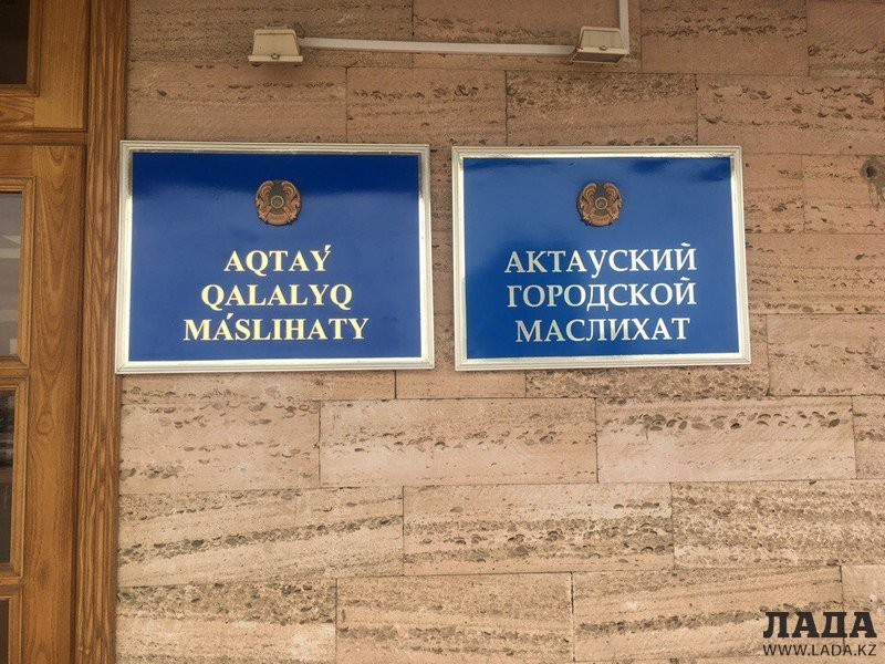 В акиматах Aqtaý и Mańǵystaý повесили новые вывески на латинице