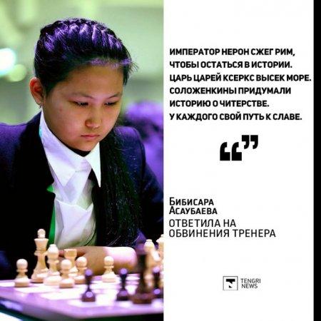 Юная чемпионка Бибисара Асаубаева обратилась к казахстанцам