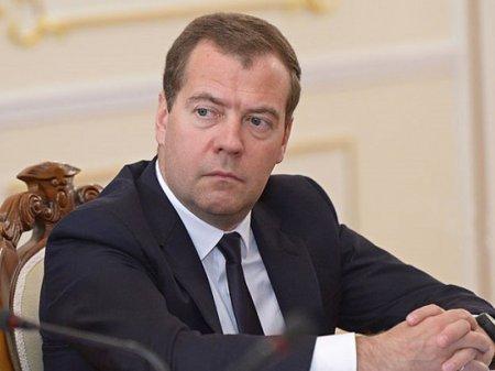 Дмитрий Медведев дал прогноз по широкому внедрению криптовалют в ЕАЭС