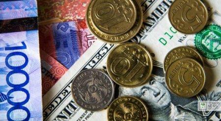 Новые признаки вывода денег за рубеж назвал Нацбанк РК